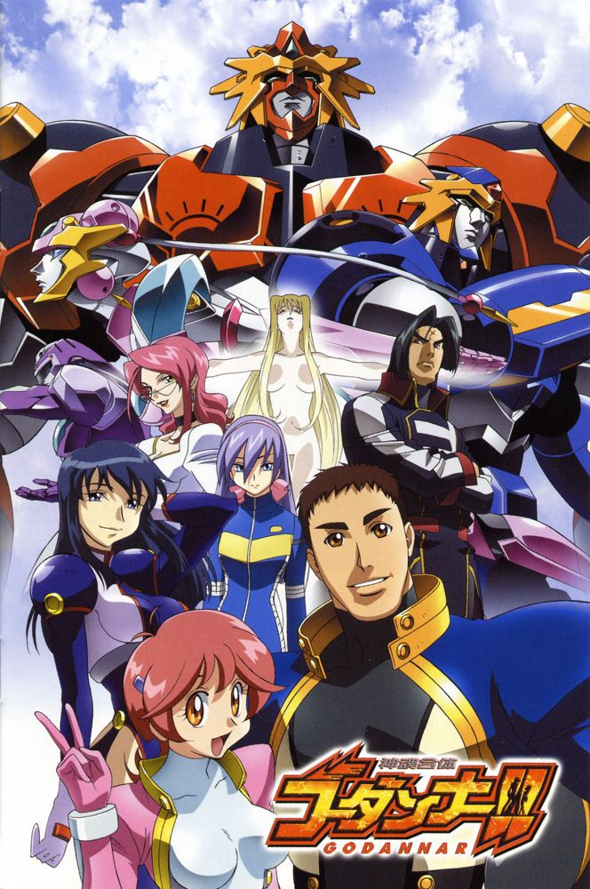 Godannar Anime, Good anime series, Mecha anime