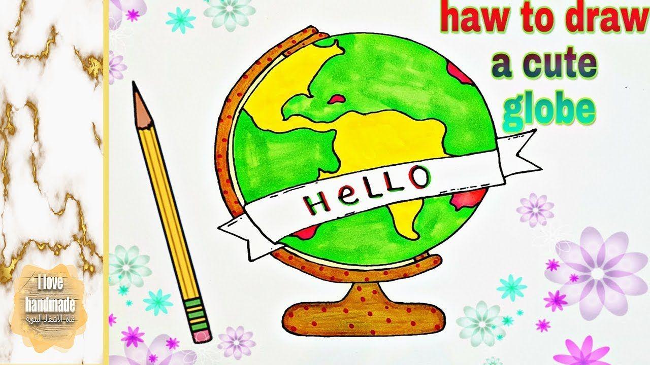 How To Draw A Cute Globe رسم مجسم كرة أرضية كيوت وسهل جدا Drawings Handmade Cute