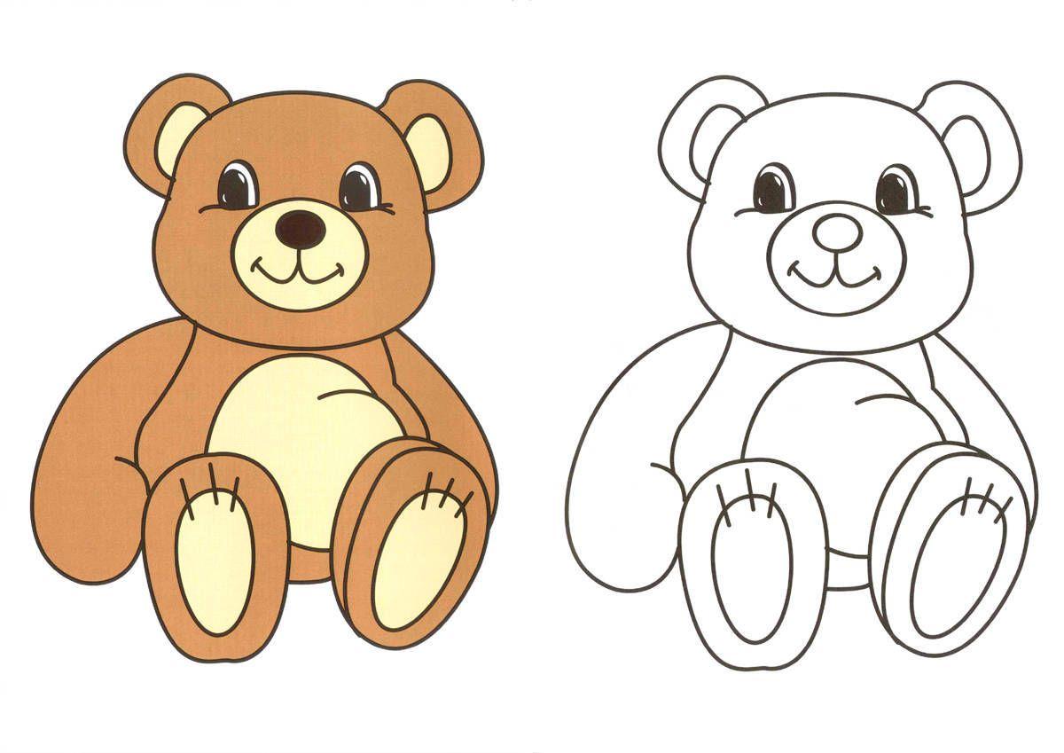 картинки чего не хватает у медведя страницах
