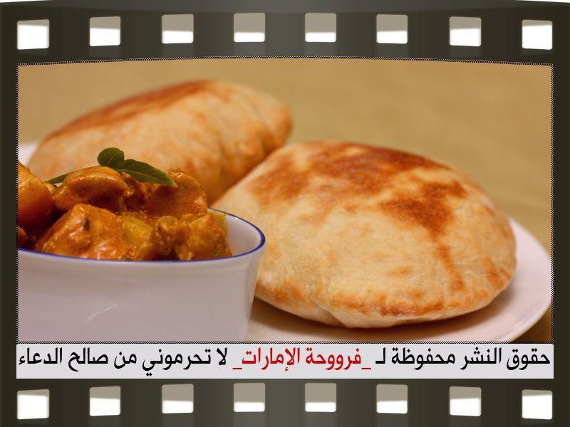 طريقة عمل الخبز العربي Middle Eastern Food Desserts Middle Eastern Recipes Food