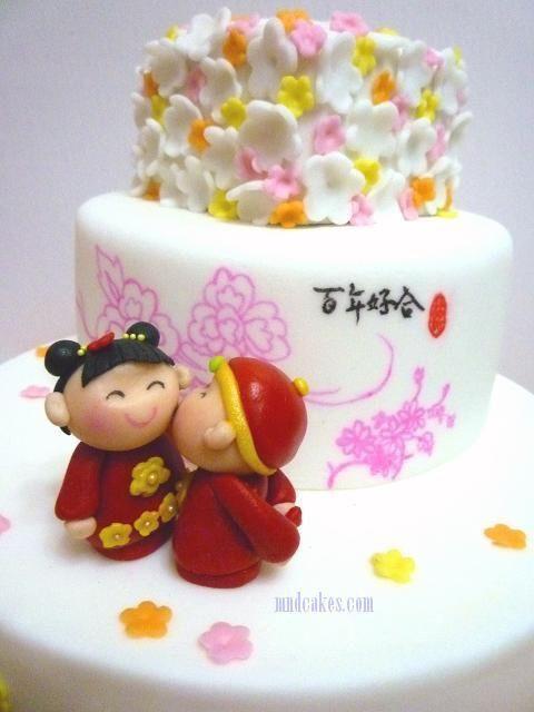 Cake Chinese Wedding Topper