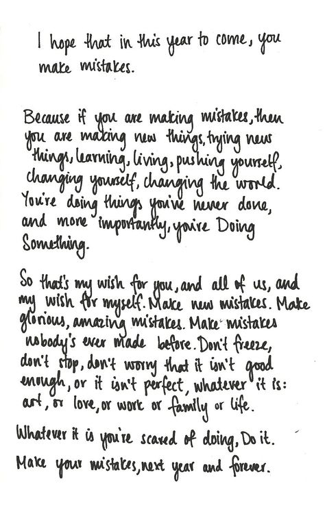 inspirational words essay From jk rowling, ray bradbury, maya angelou, and a bunch of other people who know what they're talking about nanowrimo, anyone.