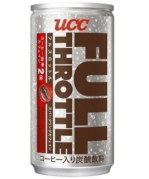 今年も 炭酸コーヒー キターッ カフェイン飲料 Ucc Full Throttle えん食べ コーヒー 飲料 カフェイン