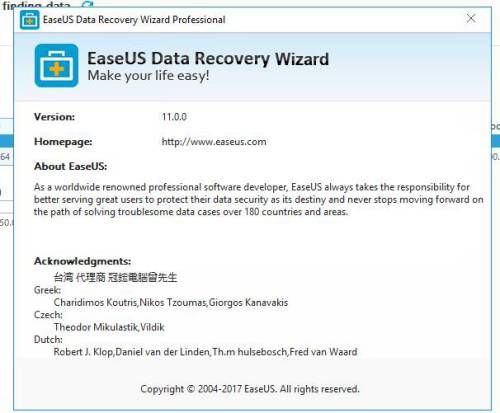 easeus data recovery wizard 11 0 0 license code