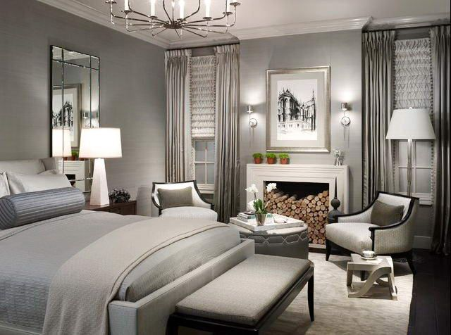 Elegant Master Bedroom Decorating Ideas Elegant Master Bedroom Design Ideas Stylish Home Designs Luxury Interery Spalni Serye Interery Seraya Spalnya