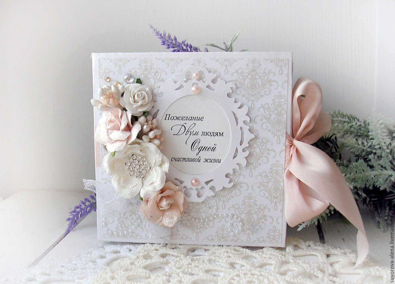 Заказать на свадьбу подарок