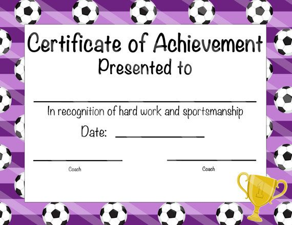 soccer certificate of participation soccer award print at home