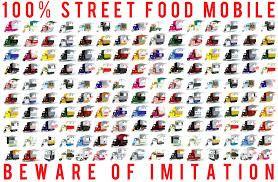 street mobile