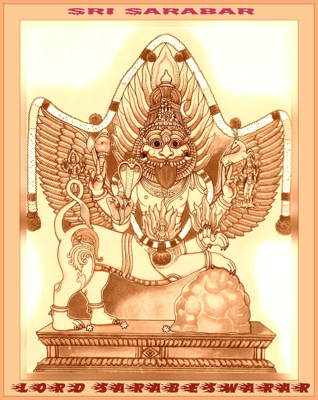 Om Ke(y)m, Sarabeswarar Moola mantra, சரபேஸ்வரர்