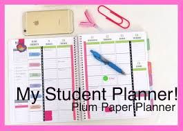 best homework planner