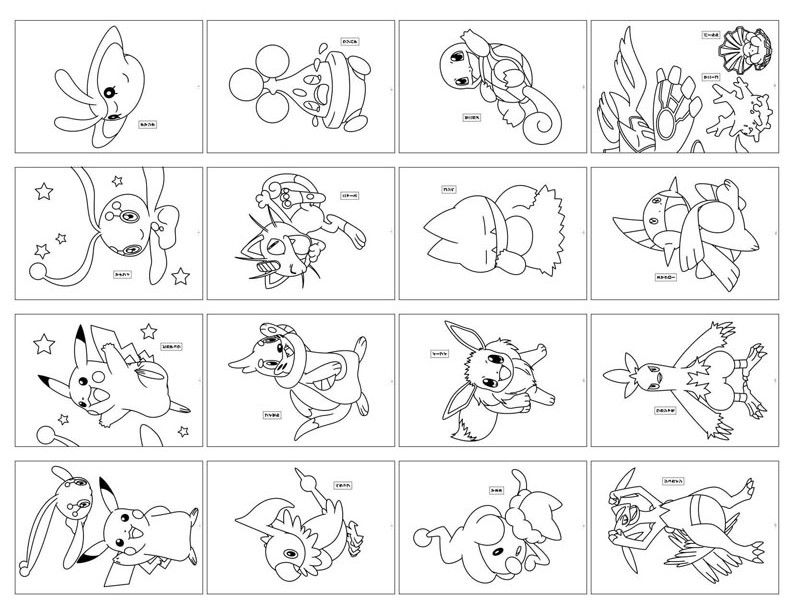 Pokemon Pikachu Coloring Pages Printable How To Draw Ninja