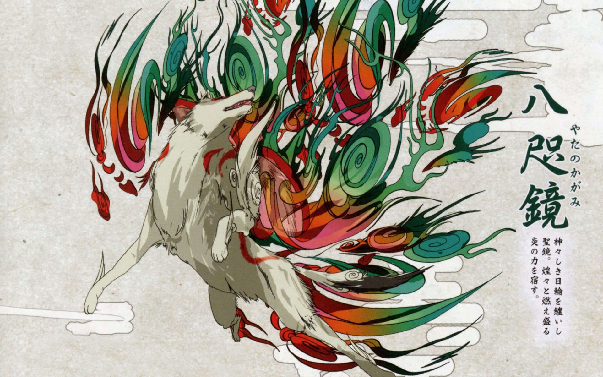 Amaterasu From Okami Still One Of My Favourite Games Five Years On