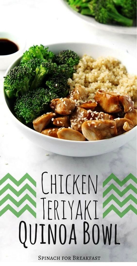 CLEAN FOOD | CHICKEN TERIYAKI QUINOA BOWL is so delicious !! CLICK ON THE LIN ... - New Ideas -