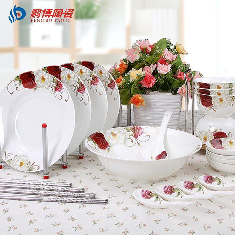 Traditional Chinese 22pcs Set Bone China Porcelain Dinnerware Sets Top Quality Environmental Ceramic Tableware For Wedding Gifts Arredamento Casa Arredamento