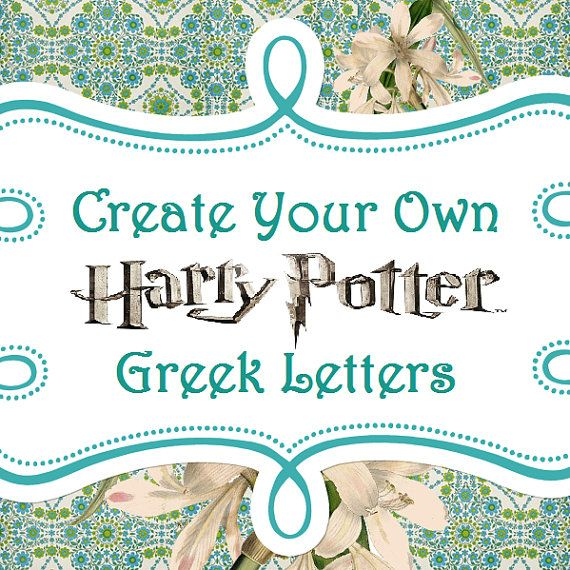 CUSTOM Greek Letter Shirt Harry Potter by CraftMeSomeofThat