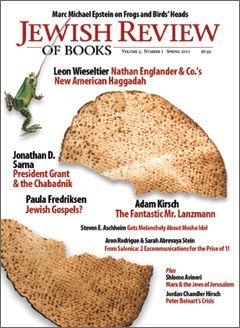 The Spring 2012 issue of the Jewish Review of Books is now available online.