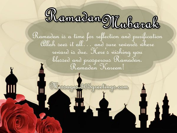 Best ramadan kareem wishes messages and ramadan kareem sms best ramadan kareem wishes messages and ramadan kareem sms messages greetings and wishes m4hsunfo