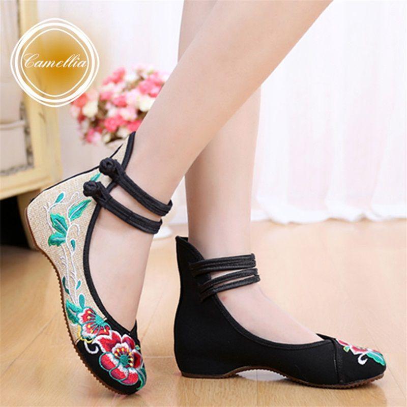 49747c75af913 Mujeres de moda de estilo chino planos ocasionales zapatos de suela ...