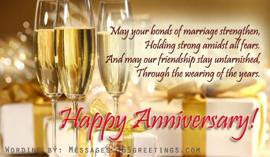Gifts 25th Wedding Anniversary Couple: Anniversary Messages For Friends