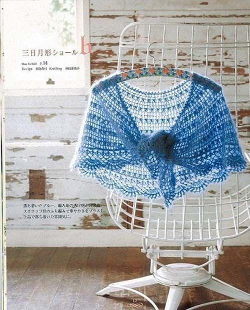 Patrones para tejer un chal a crochet12