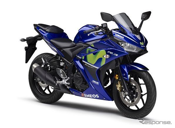 ヤマハ YZF-R3 ABS Movistar Yamaha MotoGP Edition