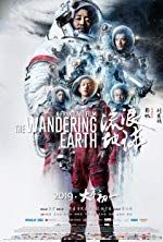 The Wandering Earth (2019) - Daily Box Office Results - Box