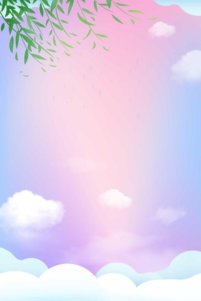 خلفية جديدة رسم توضيحي سماوي طازج In 2020 Illustration Background Sky