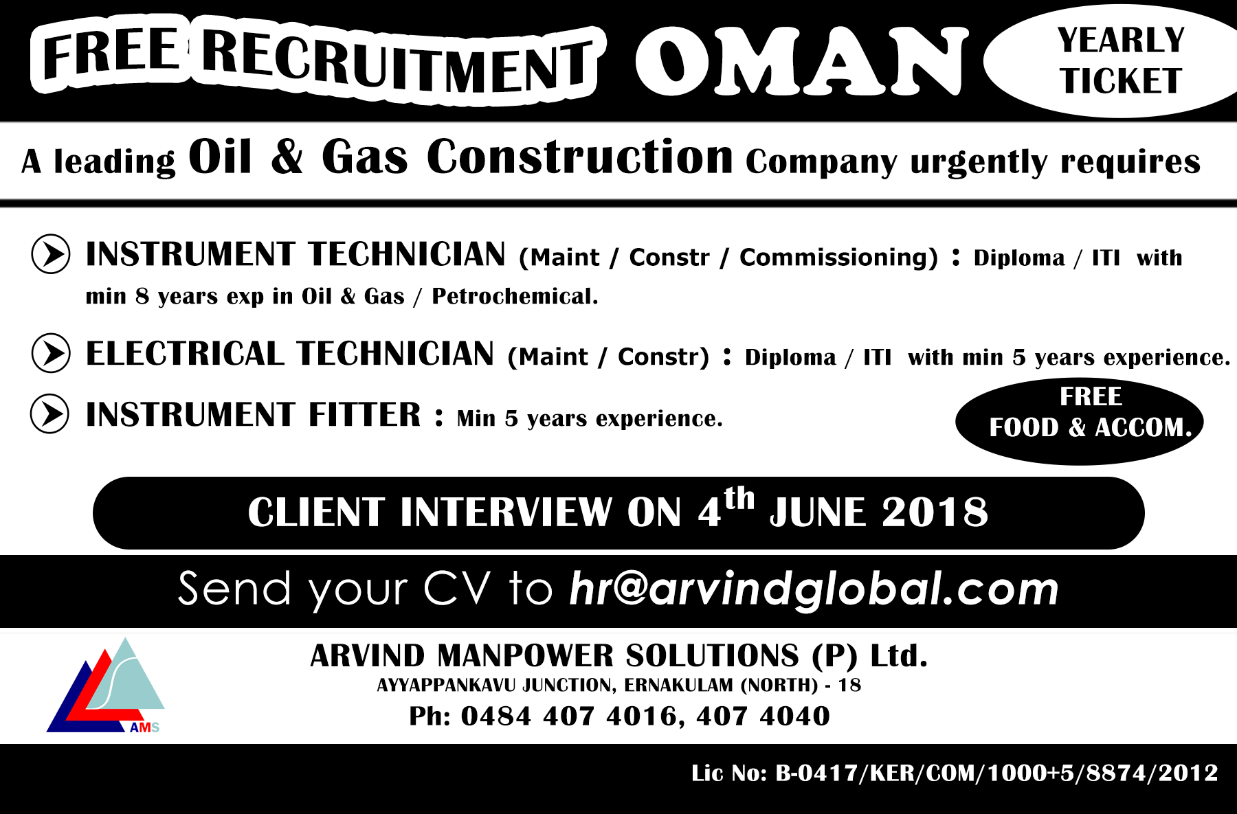 Free Recruitment to OMAN Client Interview on 4th June