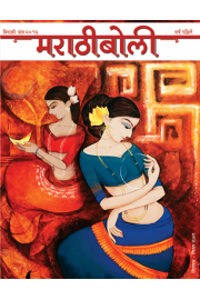 3 Mistakes Of My Life Book In Marathi
