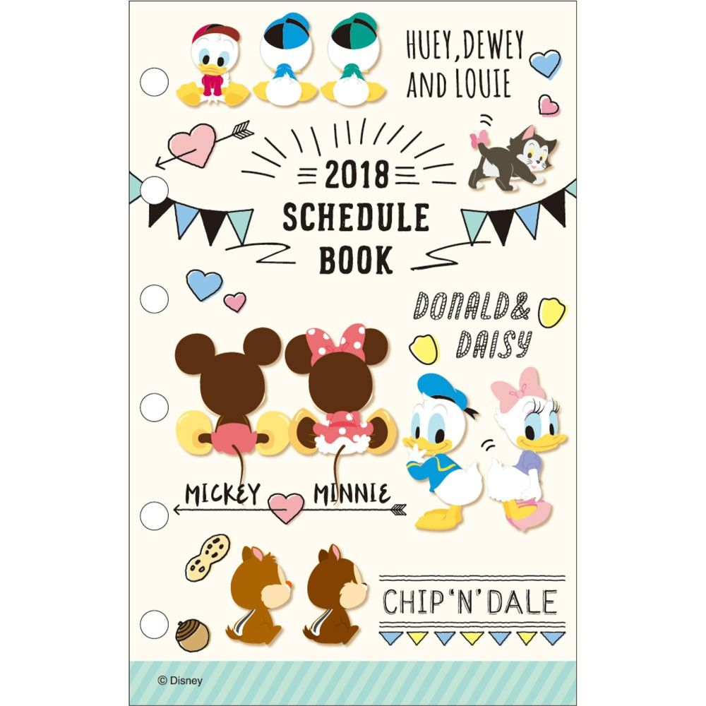 2018 Disney Mickey Minnie & Friends LV Agenda Refills Organizer ...