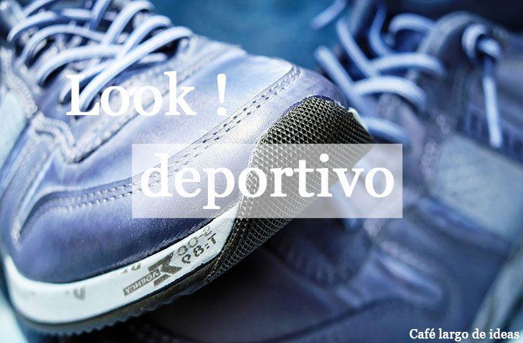 DIY: look deportivo | Blog Café largo de ideas
