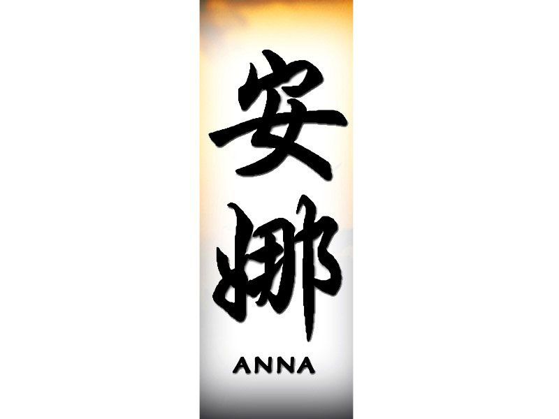 cd0ed514f Image detail for -name anna «Chinese names «Classic tattoo design «Tattoo,  tattoo .