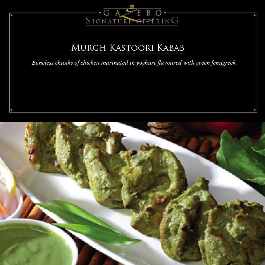 Murgh kastoori kabab httpsfacebookgazeborestaurantref murgh kastoori kabab httpsfacebookgazeborestaurantref forumfinder Choice Image