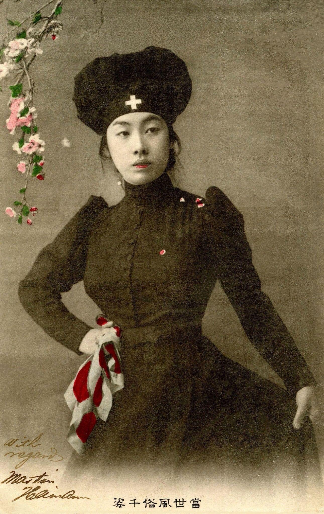 Russo-Japanese War: Red Cross nurses attending war
