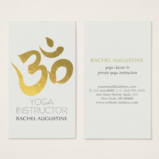 Elegant White And Gold Om Symbol Yoga Instructor Business Card
