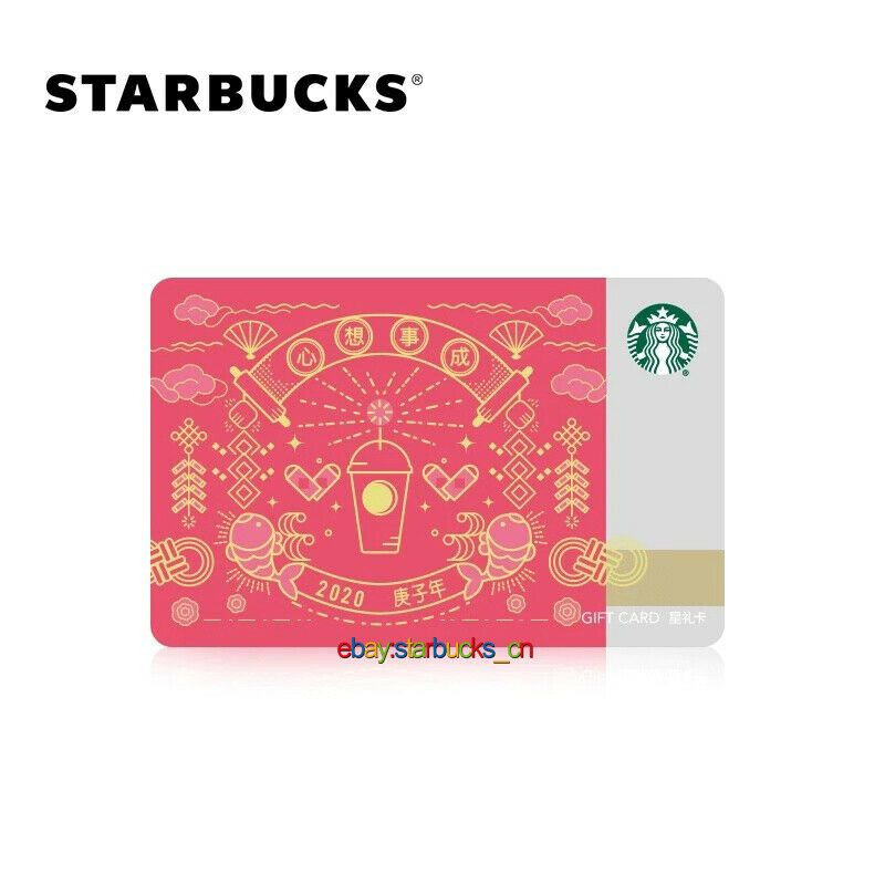 Starbucks Christmas Gift Cards 2020 Starbucks Gift card 2020 China Chinese New Year All wishes come