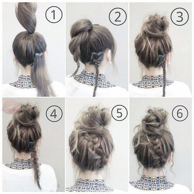Perfect easy bun. An added braid makes this updo a huge upgrade from your mom bun with minimal extra effort! #mombun #easyhairstyles #lazyhairday