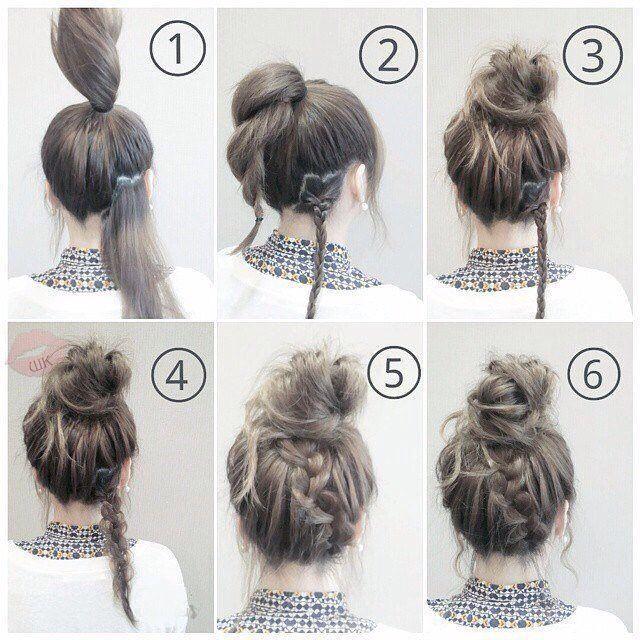 BRUN: Half Braid, Half Bun – Halb Dutt, Halb Geflochten - braids.life