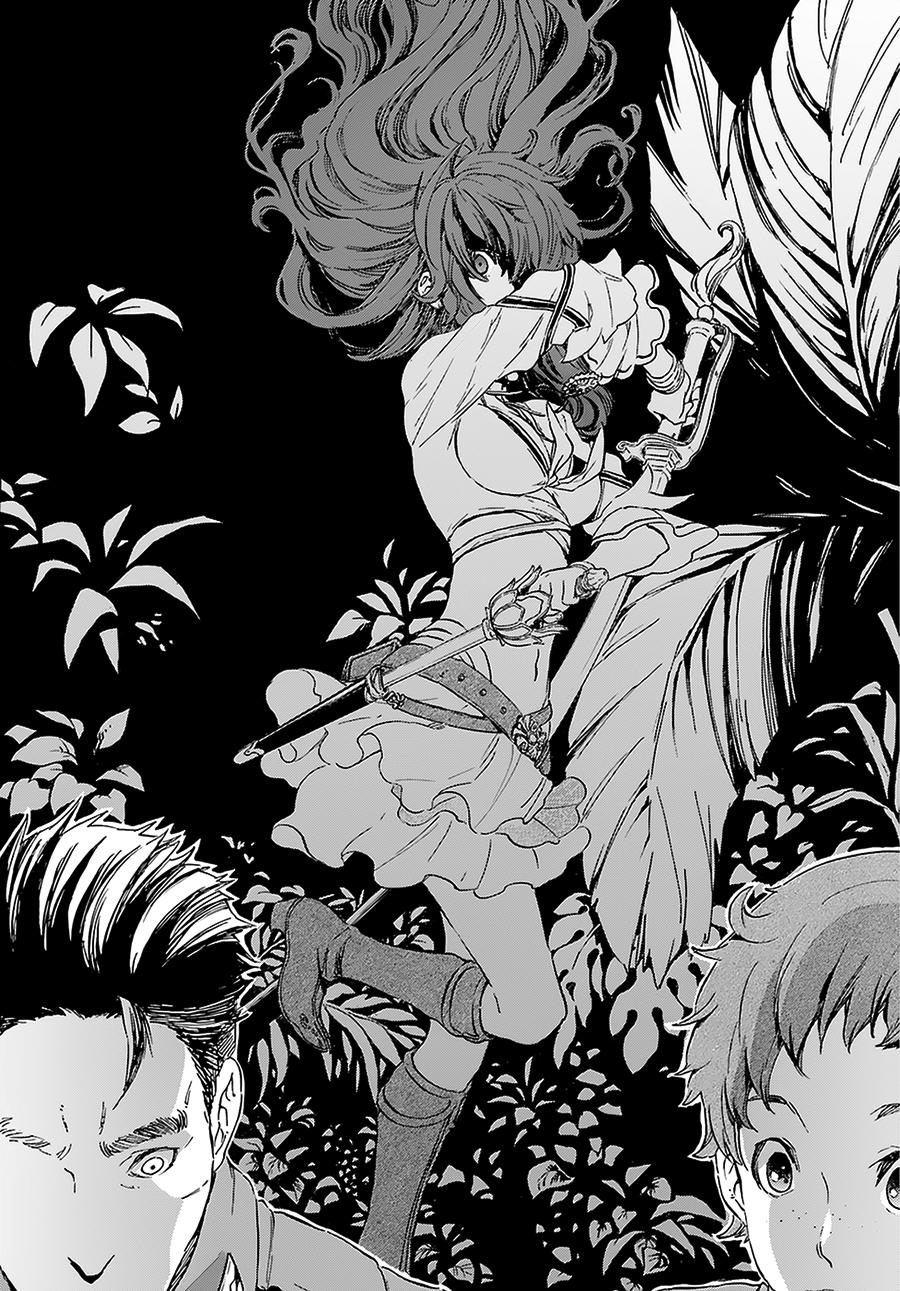 Nejimaki Seirei Senki Tenkyou No Alderamin Chapter 4 Mu Mal