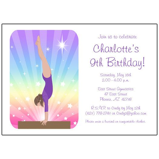 Nice Free Printable Gymnastic Birthday Invitations