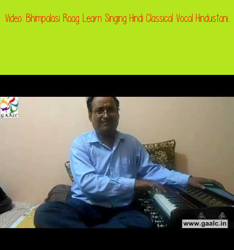 Bhimpalasi Raag Learn Singing Hindi Classical Vocal ...