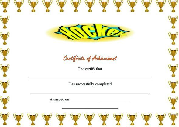 hockey certificate templates printable achievement youth demplates field