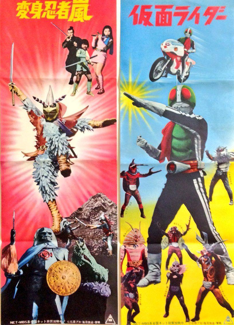 バロン座談会実行委員会 on twitter comic book cover book cover nostalgia
