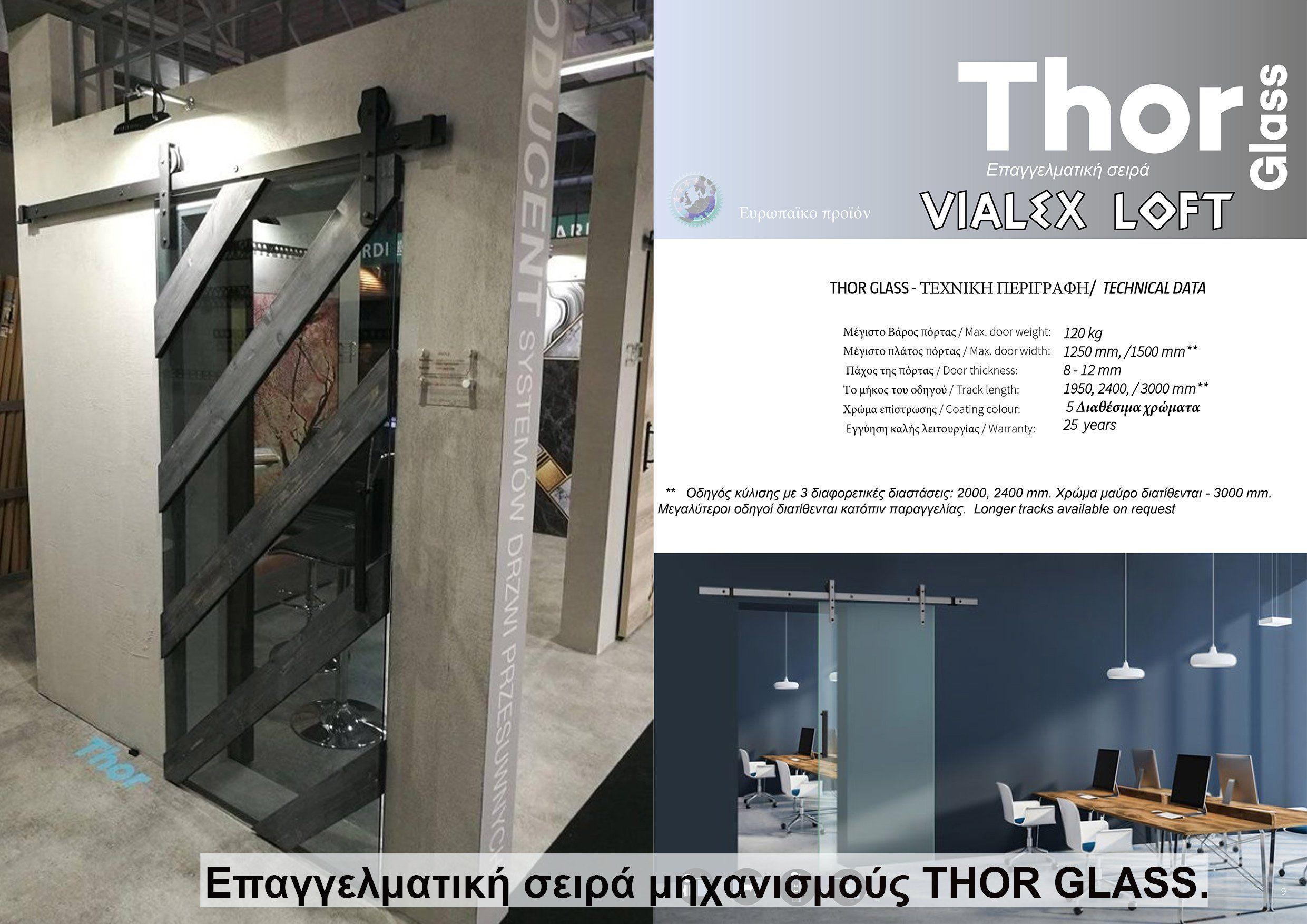 THOR-GLASS VIALEX LOFT SET Mechanism for sliding glass …