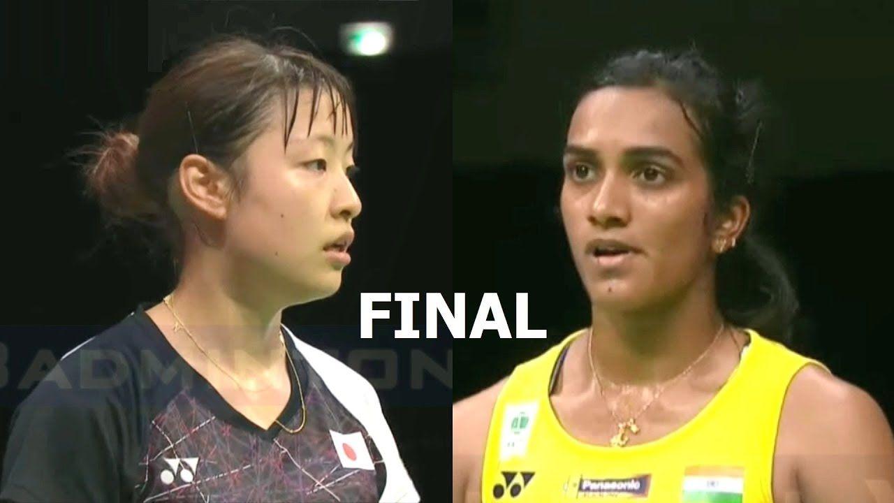 Nozomi OKUHARA vs PUSARLA V Sindhu Badminton 2017 World