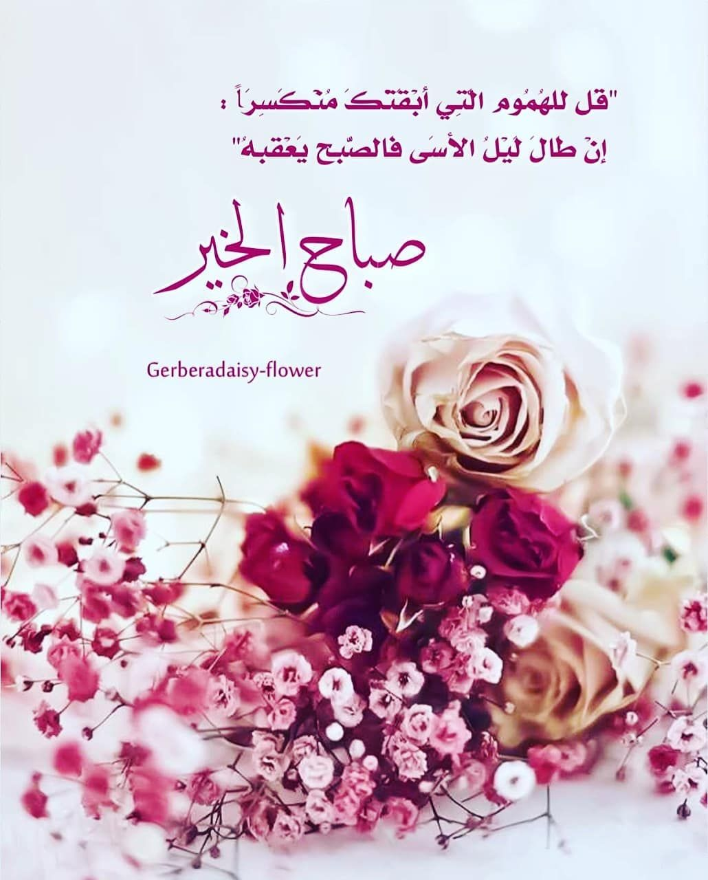 عيد ميلاد سعيد Typography Card Funny Arabic Quotes Beautiful Arabic Words