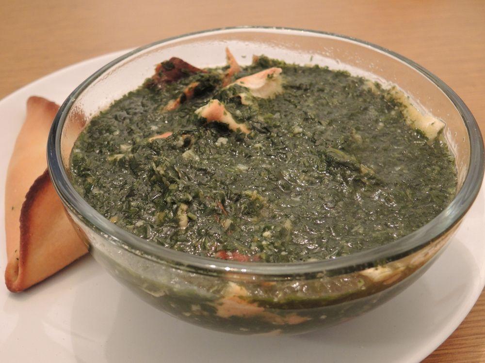 Egyptian Molokhia Soup Recipe Home Is A Kitchen Recipe Soup Recipes Recipes Molokhia Recipe