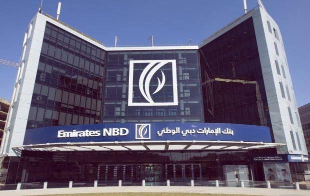 الإمارات دبي الوطني يحقق أرباحا بقيمة 194 مليون جنيه بنهاية الربع الأول Broadway Shows Broadway Show Signs Nbd