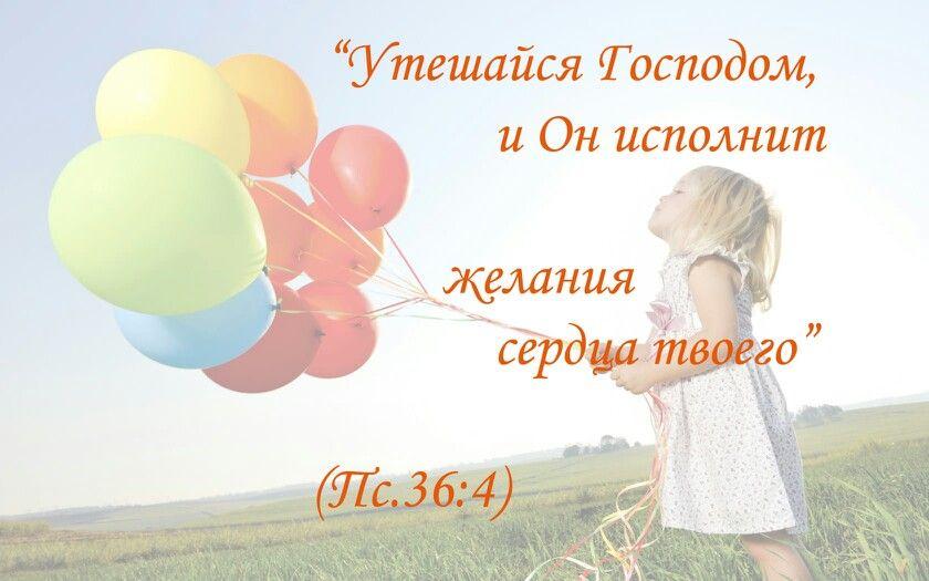 Псалом