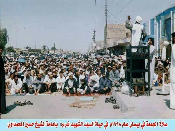 Pin By سيد طالب العلوي On المساجد والمراقد المقدسة Scenes Street View Views
